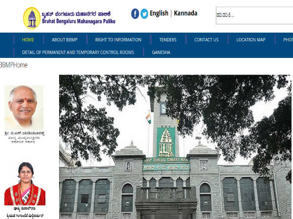BBMP Recruitment 2019: 4,000 Vacancies