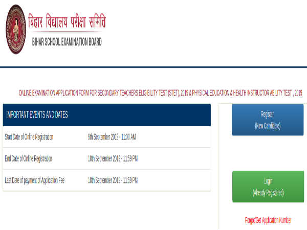 Bihar School Examination Board: Apply Online For 37,335 TGT And PGT Posts Before September 18
