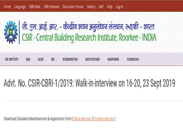 CSIR Recruitment For 56 Project Assistants And Research Associates Posts Through 'Walk-In' Selection