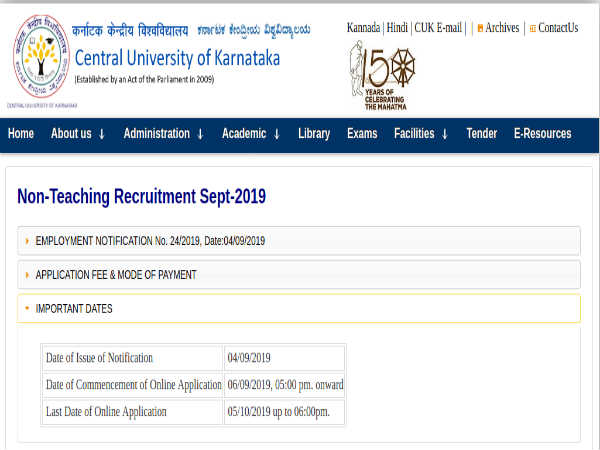 Central University Of Karnataka: Apply Online For 59 Non-Teaching Positions Before October 5