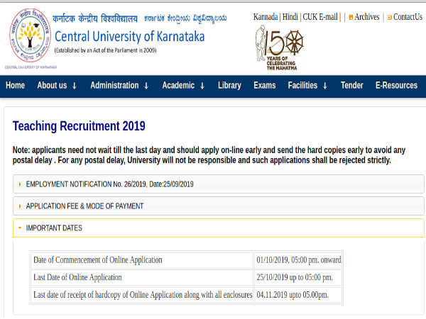Central University of Karnataka Jobs