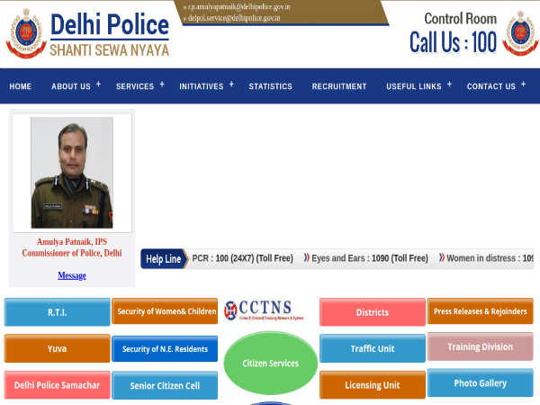 Delhi Police Recruitment: Head Constable