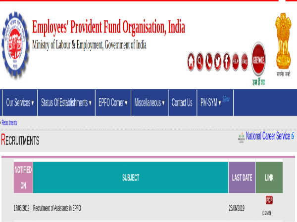 EPFO Assistant Result 2019 Soon