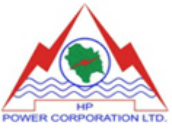 HP Govt Jobs: Trade Apprentices