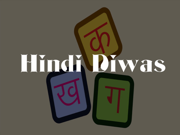 Why We Celebrate Hindi Diwas On September 14?
