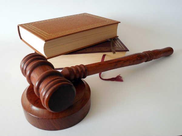 Supreme Court Recruitment: Court Asst.