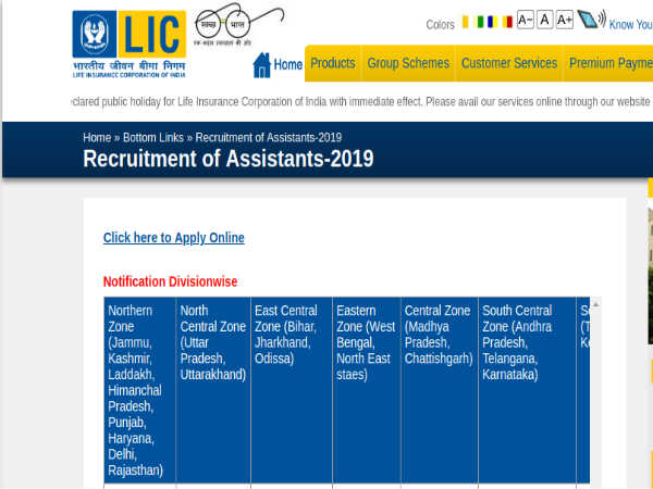LIC Recruitment: 8,500 Assistants Post