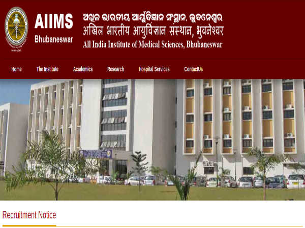 AIIMS Recruitment: Sr. & Jr. Residents