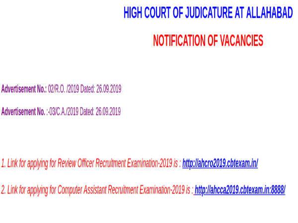 Allahabad High Court Recruitment 2019