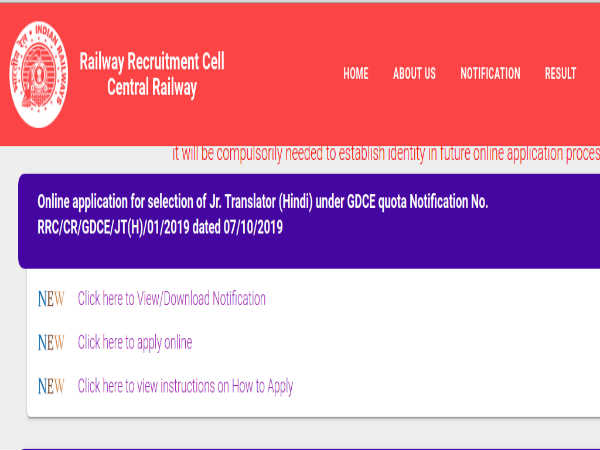 Railway Recruitment 2019: Apply Online Junior Translators (Hindi) Post Under Level 6 Pay Scale