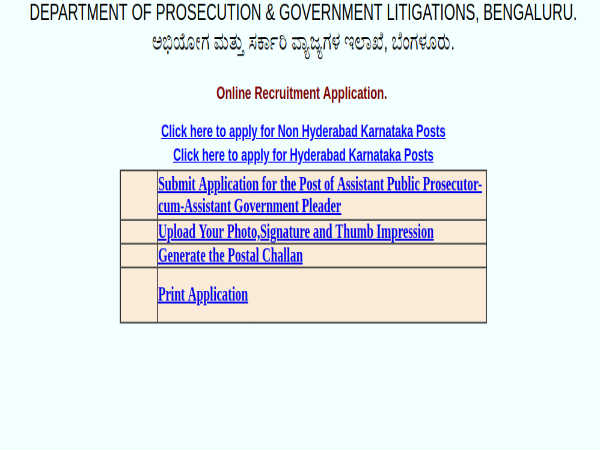 Karnataka Govt Jobs: Apply Online For Assistant Public Prosecutor-cum-Government Pleader Posts