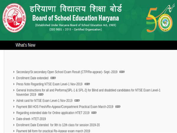 Haryana Open School Result 2019 Declared