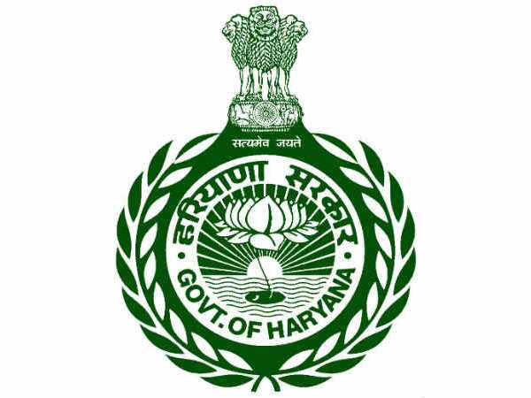 HSSC Clerk Answer Key 2019 Announced