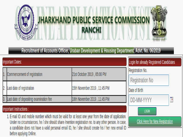 JPSC Recruitment: Apply Online For Accounts Officers Post, Earn Up To Rs. 34,800 Per Month