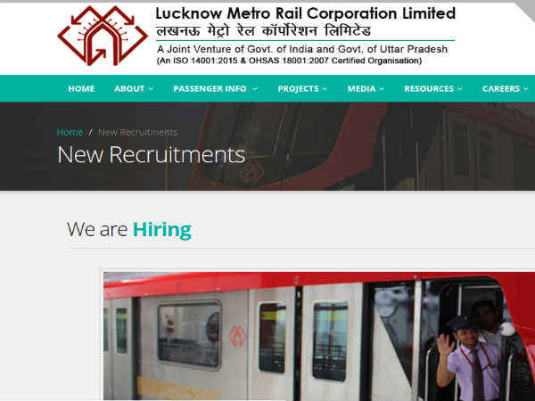 LMRC Recruitment 2019: 42 Vacancies