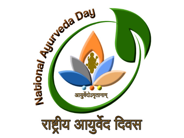 Facts About National Ayurveda Day