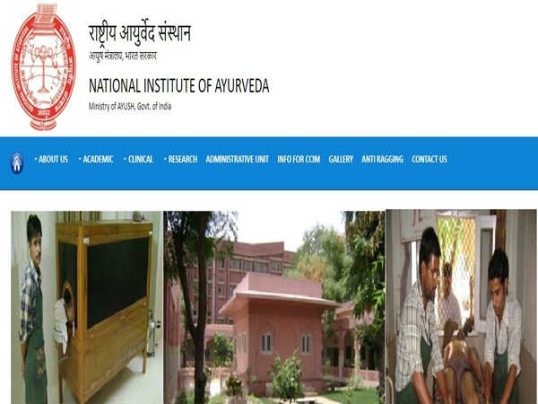 NIA Recruitment: 25 Vacancies