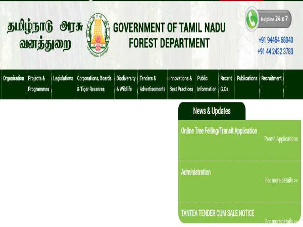 Tamil Nadu Forest Department: 320 Posts