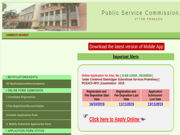 UPPSC Notification: Apply Online For 364 PCS, ACF And RFO Posts Before November 13