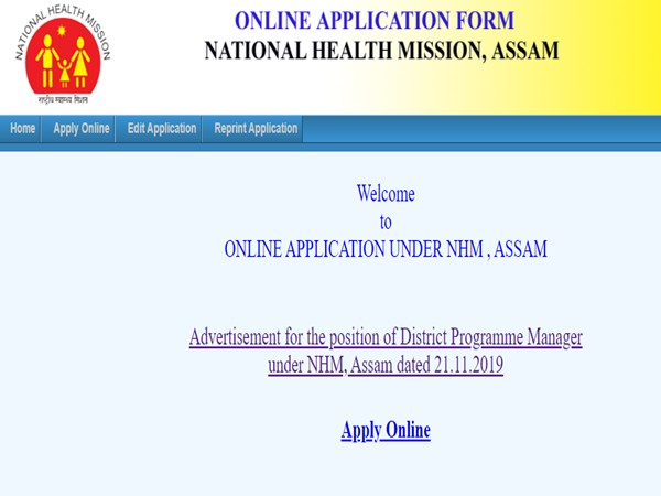 NHM Assam: District Programme Managers