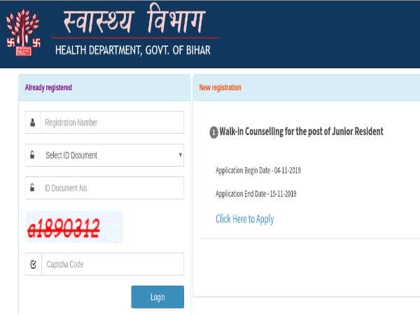 Bihar Health Department: Apply Online For 1,095 Junior Residents Post Before November 15, 2019