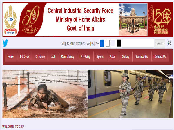 CISF Recruitment 2019: Head Constables