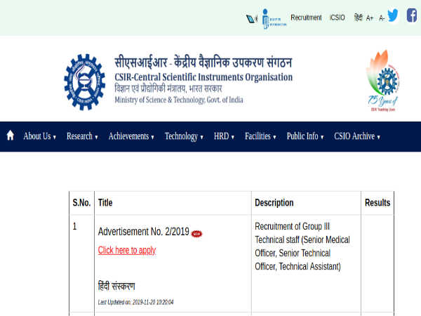 CSIR Recruitment: Apply Online For 27 Technical Assistants, Medical And Technical Officers Post