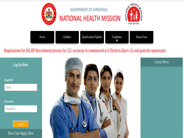 NHM Recruitment 2019: Apply Online For 522 Nurse Jobs In NHM Karnataka Before December 10