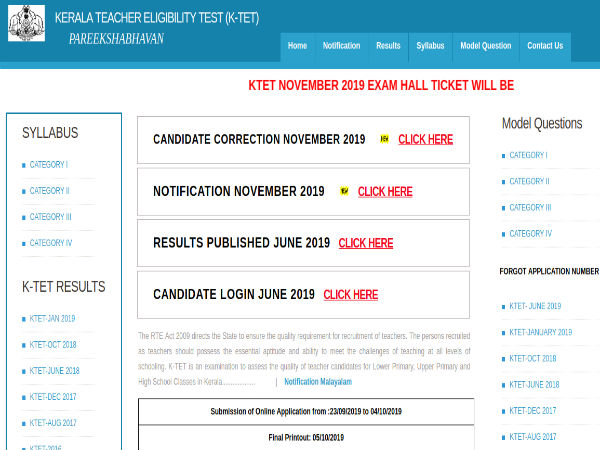 KTET Admit Card 2019 Released
