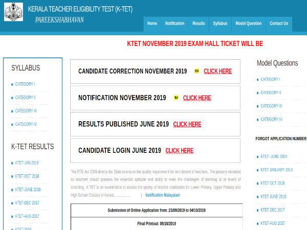 KTET Admit Card 2019 Released