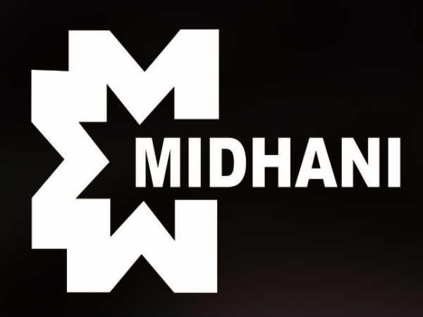MIDHANI: Executive & Non-Executive Posts