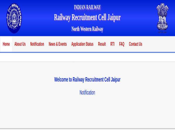 RRC Jaipur: 2,029 Apprentice Posts