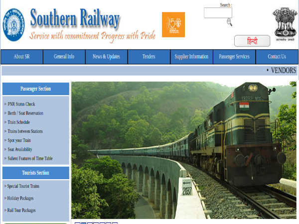 Southern Railway Recruitment: Apprentice