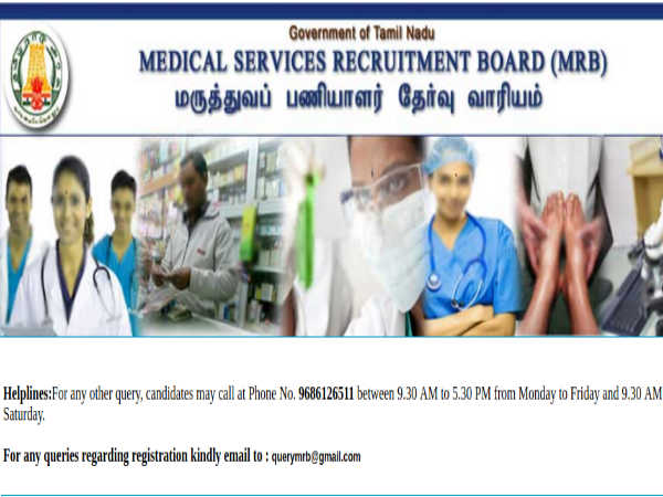 TNMRB Recruitment: Apply Online For 1,508 Laboratory Technicians (Grade-III) Post Before December 9