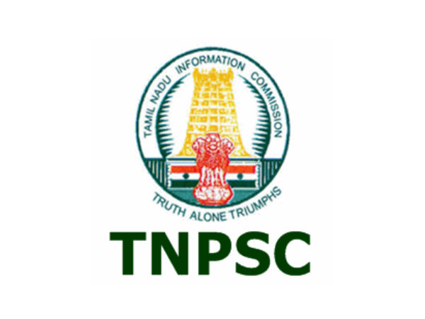 TNPSC Notification: Asst Section Officer