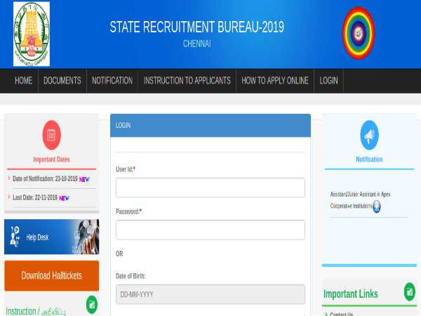 TNSC Bank: 300 Assistants Vacancies