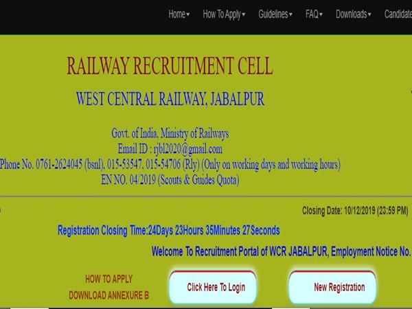Western Railway Recruitment: Apply Online For Group C And Group D (Scouts And Guide Quota) Posts