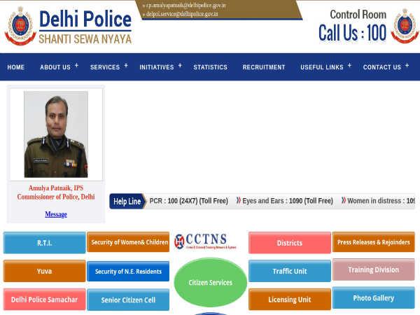 Delhi Police Recruitment: Head Constable