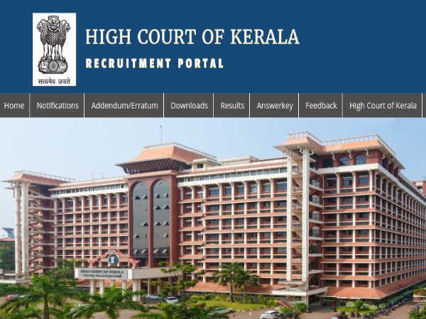 Kerala High Court: Apply Offline For 98 Facilitating Officer, Assistant And Office Attendant Posts