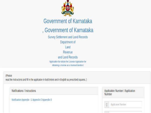 Karnataka Revenue Department: Surveyor