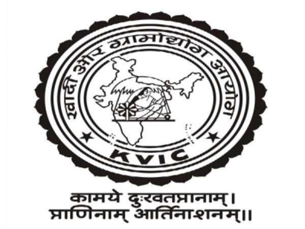 KVIC Recruitment 2019: 108 Vacancies