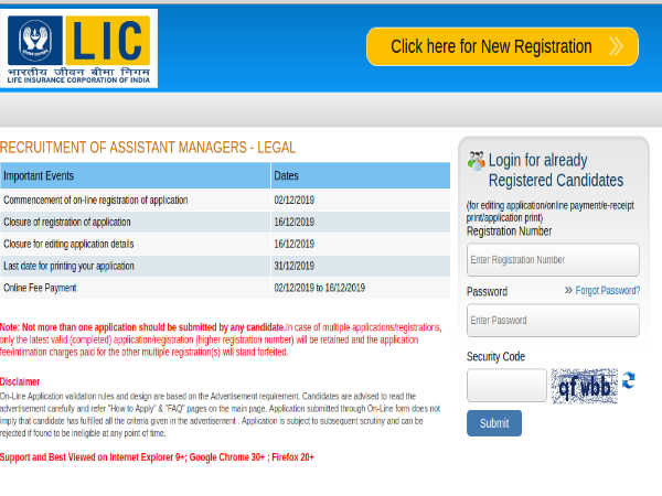 LIC Recruitment: Apply Online For 35 Asst. Managers Post Before December 16, Earn Up To Rs. 56,000