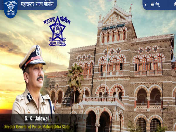Maha Police Bharti 2019: Apply Online For 1,847 PC And Armed Police Constables Post In SRPF