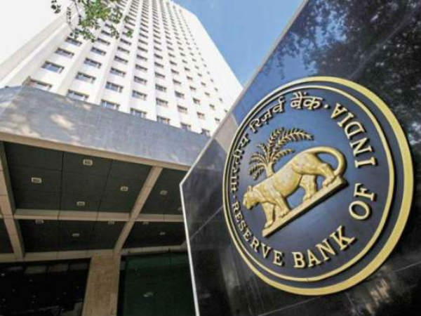 RBI Recruitment: Apply Offline For Medical Consultants Post With Rs. 850 As Hourly Remuneration