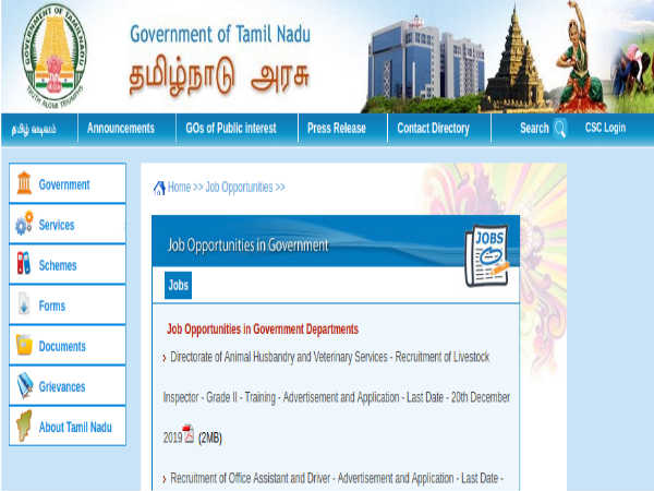 TN Govt Jobs 2019: Apply Offline For 583 Livestock Inspector (Grade II) Posts, Before December 20