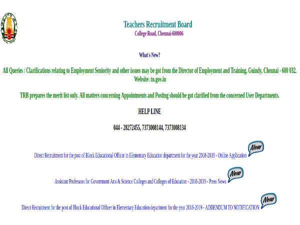 TN TRB Recruitment: 97 BEO Vacancies