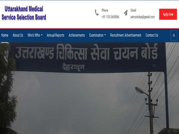 UKMSSB Recruitment: Apply Online For 314 Medical Officer Jobs, Earn Up To Rs. 1.77 Lakh A Month