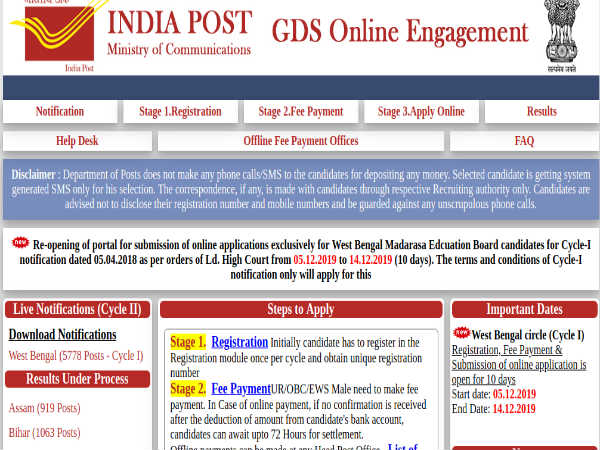 West Bengal Postal Circle: Apply Online For 5,778 Gramin Dak Sevaks (GDS) Post Before December 14