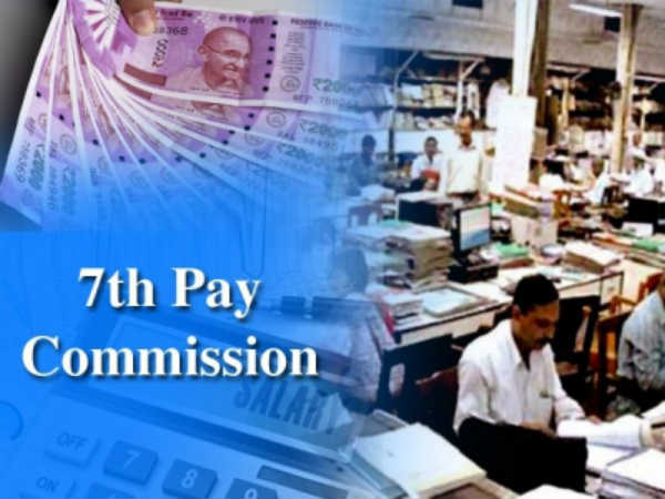 7th Pay Commission Hike For CG Employees