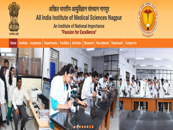 AIIMS Recruitment 2020 For 100 Nursing Officers Post Before February 10, Earn Up To Rs. 1.42 Lakh